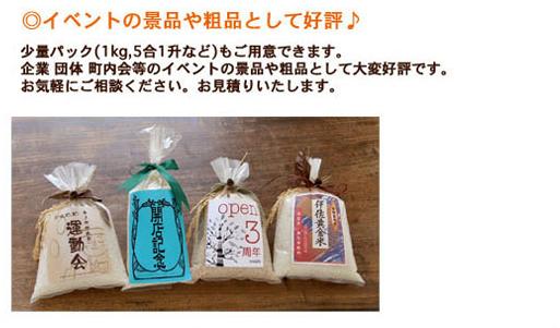 kakaku_event